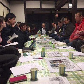 羽津地区こども食堂実行委員会会議