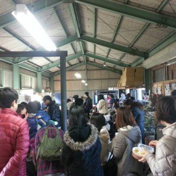 四日市ふるさとファーム年末感謝祭開催!